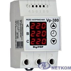 DigiTOP Vp-380V Реле напряжения трехфазное на DIN-рейку, 50-400В, макс. 6А, 5-600 сек.
