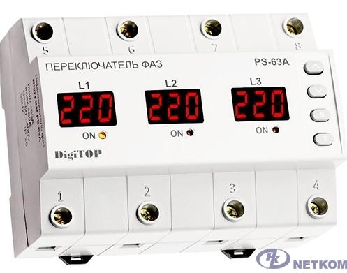 DigiTOP PS-63A Переключатель фаз на DIN-рейку, 50-400В, макс. 80А