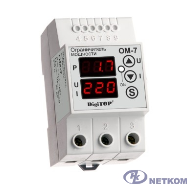 DigiTOP ОМ-7 Ограничитель мощности однофазный на DIN-рейку, 100-400В, 0,1-7 кВт, макс. 40А