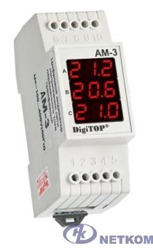 DigiTOP Ам-3 Амперметр на DIN-рейку, трехфазный, 1...63А