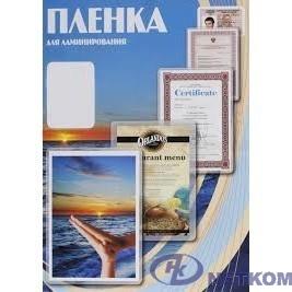 Office Kit Пленка PLP10605  65х95 (100 мик) 100 шт.