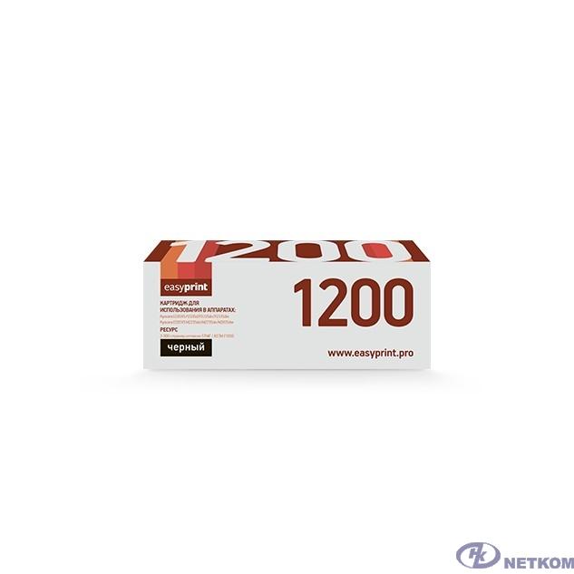 Easyprint TK-1200 Тонер-картридж (LK-1200) для Kyocera ECOSYS P2335d/P2335dn/P2335dw/M2235dn/M2735dn/M2835dw (3000 стр.) чёрный, с чипом - фото 173344