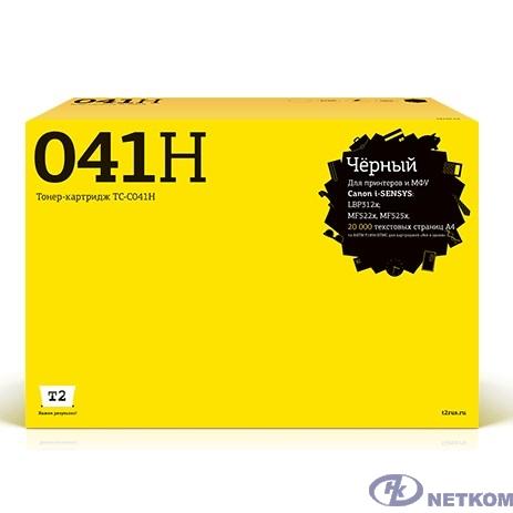 T2 Cartridge 041H Картридж TC-C041H для Canon i-SENSYS LBP312x/MF522x/MF525x (20000 стр.) чёрный, с чипом (белая коробка)