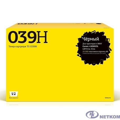 T2 Cartridge 039H Картридж TC-C039H для Canon i-SENSYS LBP-351/352 (25000k) (белая коробка)