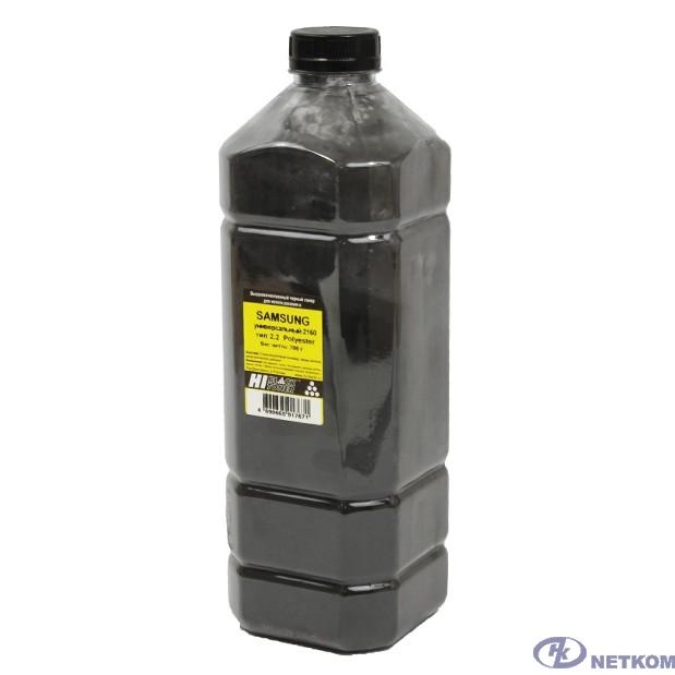 Hi-Black Тонер универсальный для Samsung ML-2160, Polyester, Тип 2.2, Bk, 700 г, канистра