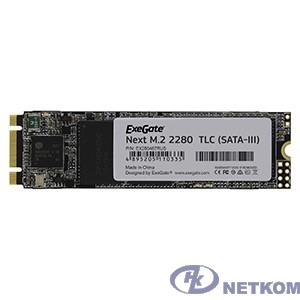 ExeGate SSD M.2 256GB Next Pro+ Series EX280472RUS