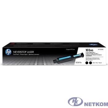 HP W1103AD Заправочный контейнер для принтера HP Neverstop тип 103A черный (2*2500 стр.)