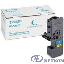 Kyocera-Mita DV-5230C Блок проявки  (302R793060/302R793061)