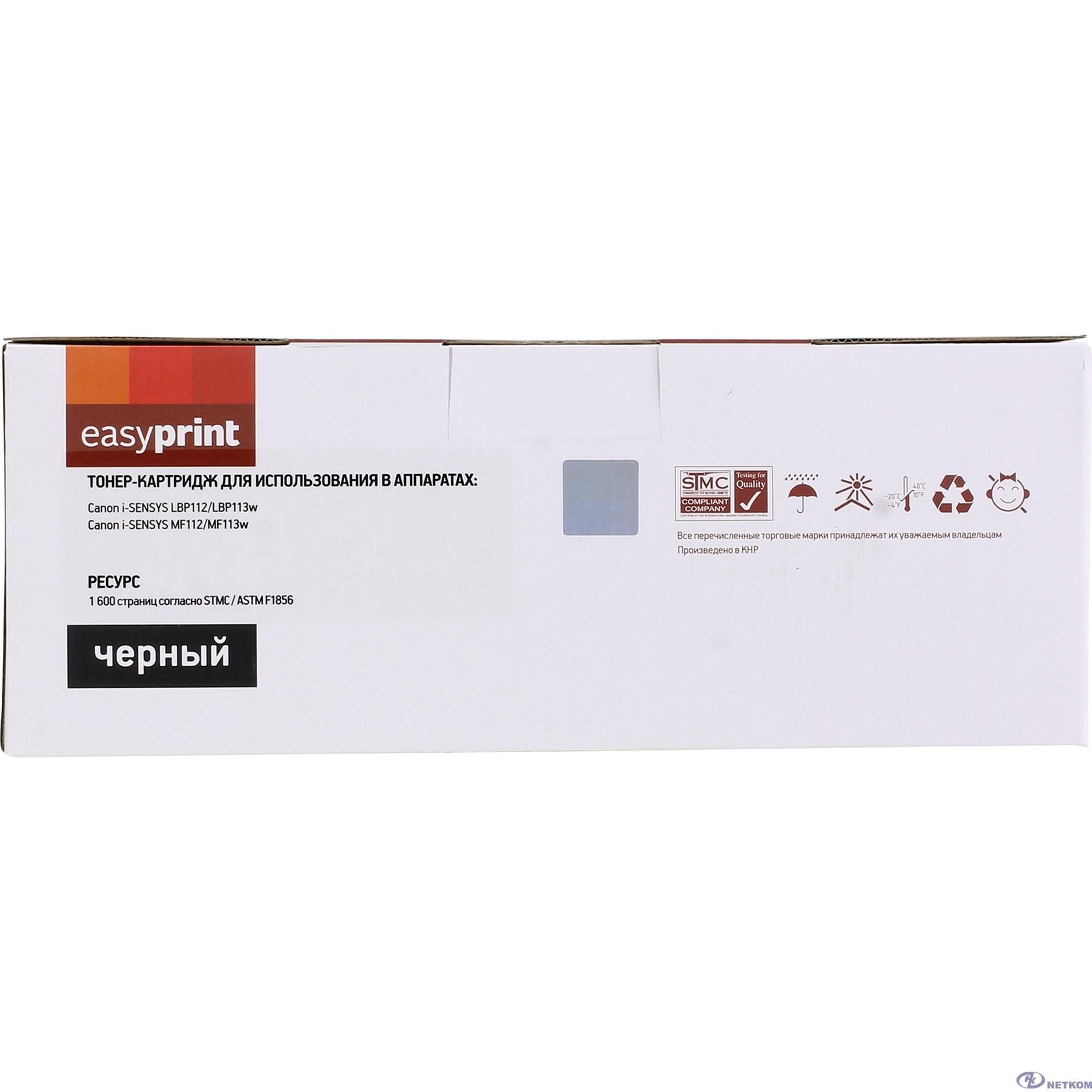 EasyPrint Cartridge 047 Картридж LC-047 для Canon i-SENSYS LBP112/LBP113w/MF112/MF113w (1600стр.) черный, с чипом