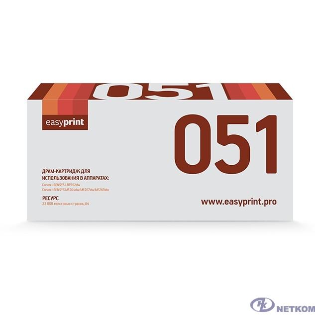 EasyPrint Cartridge 051 Drum Драм-картридж (DC-051) для Canon i-SENSYS LBP162dw/MF264dw/MF267dw/MF269dw (23000стр.) с чипом