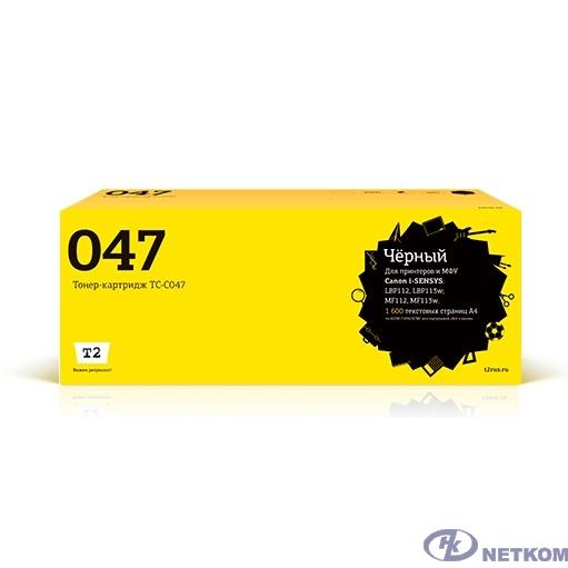 T2 Cartridge 047 Картридж TC-C047 для Canon i-SENSYS LBP112/LBP113w/MF112/MF113w (1600стр.) черный, с чипом