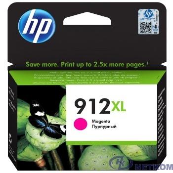 HP 3YL82AE Картридж № 912 струйный пурпурный (825 стр) {HP OfficeJet 801x/802x}
