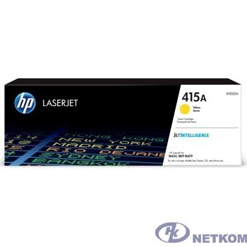 HP W2032A Картридж 415A желтый (2100стр.) {HP LJ M454/MFP M479}