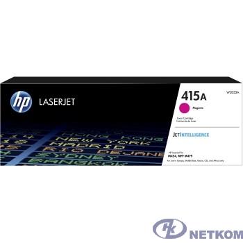 HP W2033A Картридж 415A пурпурный (2100 стр) {HP LJ M454/MFP M479}