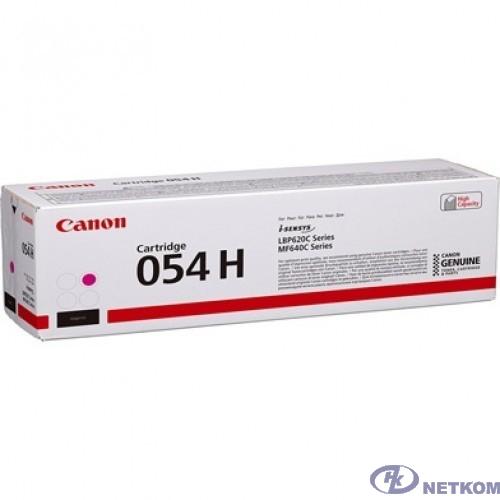 Canon Cartridge 054 HM 3026C002  Тонер-картридж для Canon MF645Cx/MF643Cdw/MF641Cw, LBP621/623 (2300 стр.) пурпурный (GR)