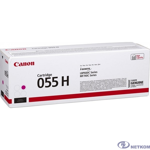 Canon Cartridge 055 HM 3018C002  Тонер-картридж для Canon MF746Cx/MF744Cdw (5 900 стр.) пурпурный (GR)