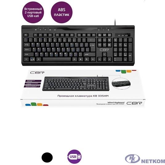 CBR KB 335HM, Клавиатура проводная полноразмерная, USB, 104 клавиши + 8 мультимедиа клавиш, встроенный 2-портовый USB-хаб, ABS-пластик, длина кабеля 1,5 м