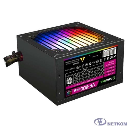 GameMax VP-800-RGB 80+ Блок питания ATX 800W, Ultra quiet