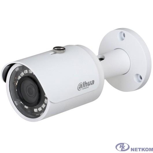 DAHUA DH-HAC-HFW1000SP-0360B-S3 Камера видеонаблюдения 720p,  3.6 мм,  белый