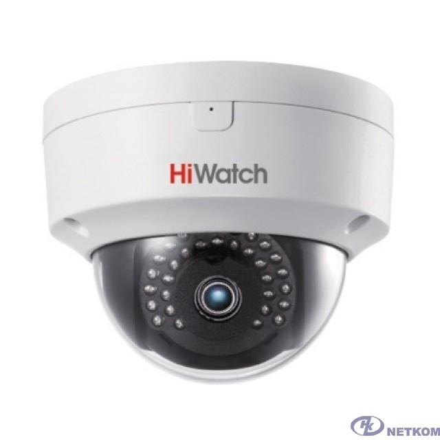 HiWatch DS-I252S (4mm) Видеокамера IP 4-4мм цветная корп.:белый