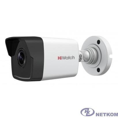 HiWatch DS-I450 (4 mm) Видеокамера IP 4-4мм цветная корп.:белый