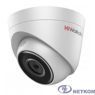 HiWatch DS-I453 (4 mm) Видеокамера IP 4-4мм цветная корп.:белый