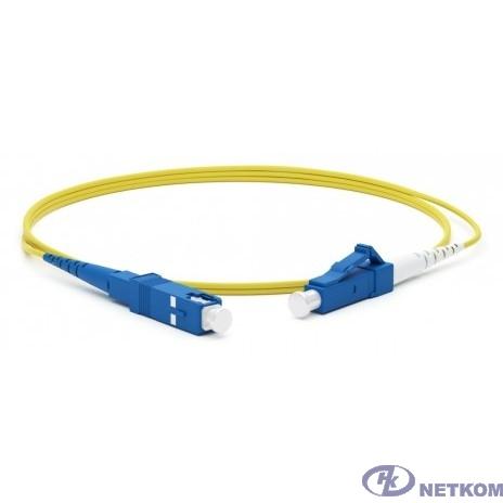 Hyperline FC-S2-9-LC/UR-SC/UR-H-2M-LSZH-YL Патч-корд волоконно-оптический (шнур) SM 9/125 (OS2), LC/UPC-SC/UPC, 2.0 мм, simplex, LSZH, 2 м