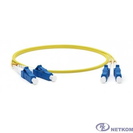 Hyperline FC-D2-9-LC/UR-LC/UR-H-15M-LSZH-YL Патч-корд волоконно-оптический (шнур) SM 9/125 (OS2), LC/UPC-LC/UPC, 2.0 мм, duplex, LSZH, 15 м