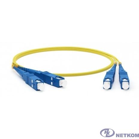Hyperline FC-D2-9-SC/UR-SC/UR-H-2M-LSZH-YL Патч-корд волоконно-оптический (шнур) SM 9/125 (OS2), SC/UPC-SC/UPC, 2.0 мм, duplex, LSZH, 2 м
