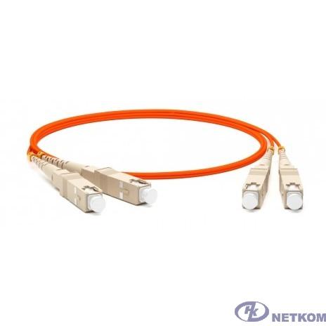 Hyperline FC-D2-50-SC/PR-SC/PR-H-1M-LSZH-OR Патч-корд волоконно-оптический (шнур) MM 50/125, SC-SC, 2.0 мм, duplex, LSZH, 1 м
