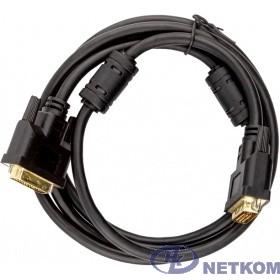 TV-COM Кабель DVI-D to DVI-D (25M -25M) 2 фильтра, CU, 1,8м,  <DCG150V-1.8M> [6926123510025]