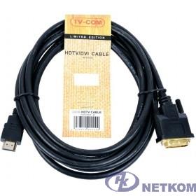 TV-COM Кабель HDMI to DVI-D (19M -25M) 5м, (LCG135E-5M) [6939510900309]