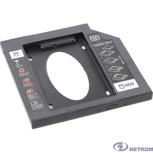 """ORIENT UHD-2SC9PL, Шасси для 2.5"""" SATA HDD для установки в SATA отсек оптического привода ноутбука 9.5 мм, пластик (30842)"""