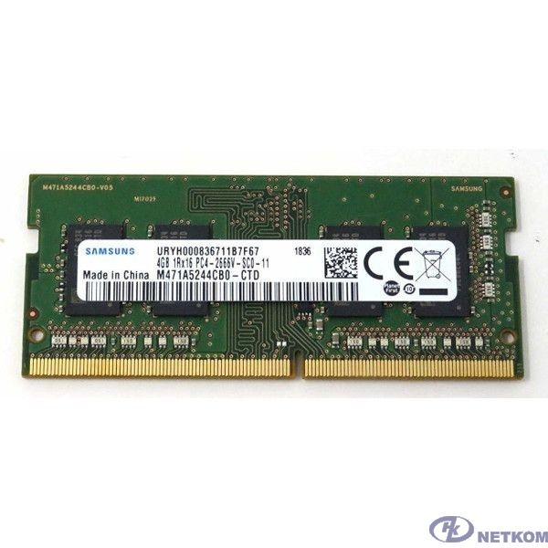 Samsung DDR4 SODIMM 4GB M471A5244CB0-CTD PC4-21300, 2666MHz