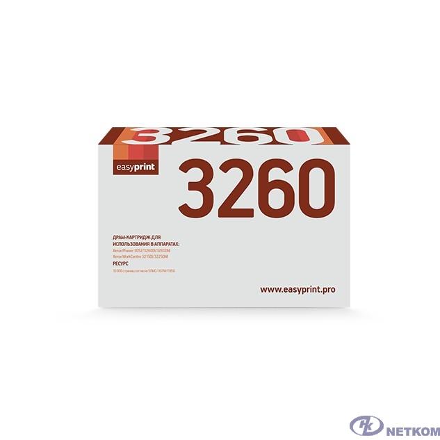 Easyprint 101R00474 Драм-картридж DX-3260 для Xerox Phaser 3052/3260/WorkCentre 3215/3225 (10000 стр.) с чипом