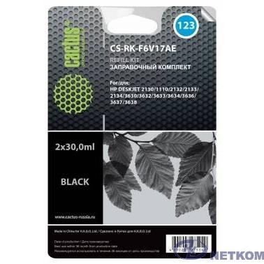 Cactus CS-RK-F6V17AE Заправочный набор для HP DJ 2130, черный, 60мл