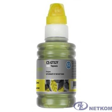 Cactus CS-GT52Y Чернила для HP DeskJet GT 5810/5820/5812/5822, желтый, 100 мл.