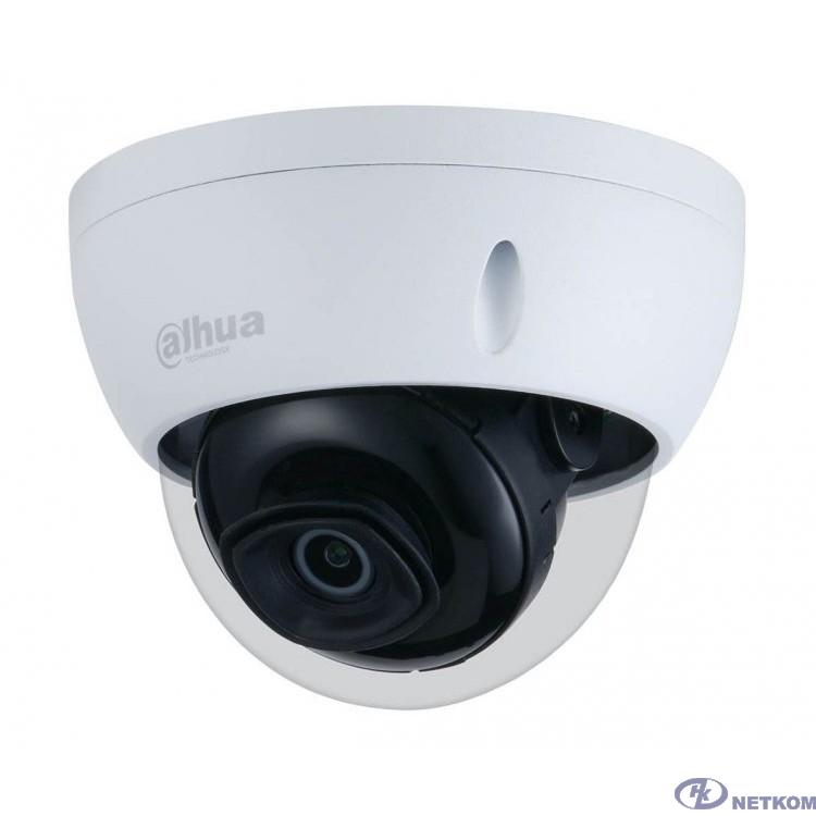 "DAHUA DH-IPC-HDBW3241EP-AS-0280B Видеокамера IP уличная купольная 2Мп 1/2.8"" CMOS,ICR,WDR(120дБ),чувствительность 0.002 лк @F1.6 сжатие: H.265+/H.265/H.264+/H.264/H.264B/H.264H/MJPEG,3 потока."