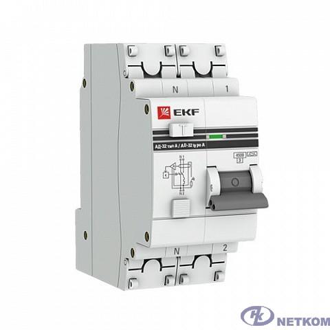 EKF DA32-32-30-a-pro Дифференциальный автомат АД-32 1P+N 32А/30мА (тип А) EKF PROxima