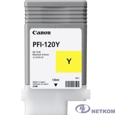 Canon PFI-120Y 2888C001  Картридж для  TM-200/TM-205/TM-300/TM-305, 130 мл. жёлтый  (GJ)