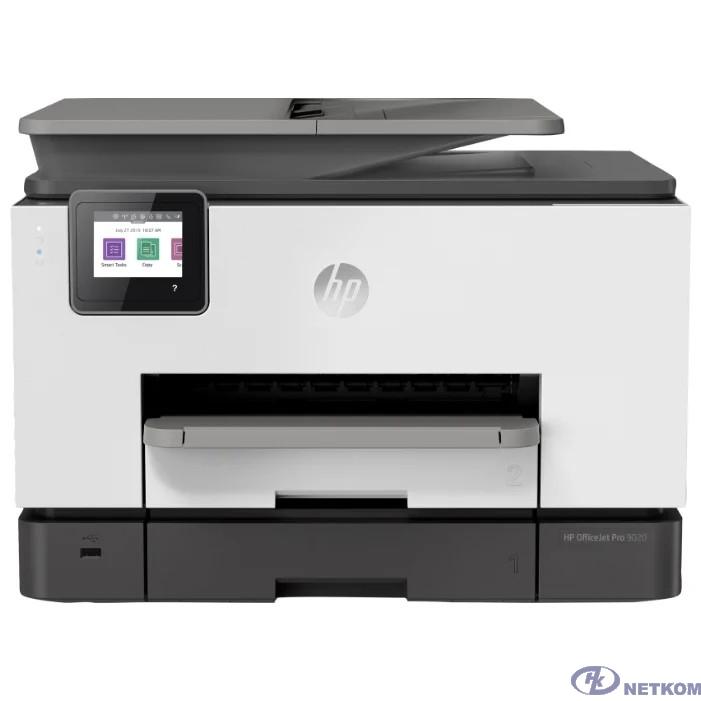 МФУ струйный HP Officejet Pro 9020 AiO (1MR78B) A4 Duplex WiFi USB RJ-45 белый/серый