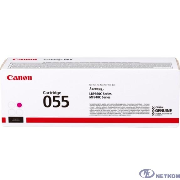 Canon CRG 055 M Тонер-картридж для Canon LBP66x/MF74x, (2100 стр.), пурпурный (GR)