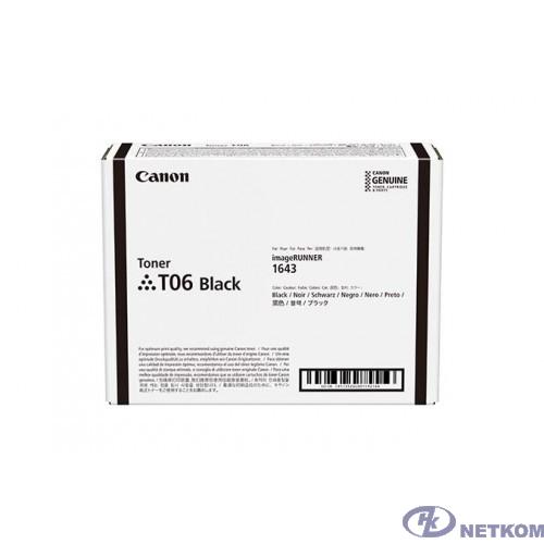 Canon тонер-картридж T06, черный для Canon 1643iF/1643i (20500стр.) [3526C002]