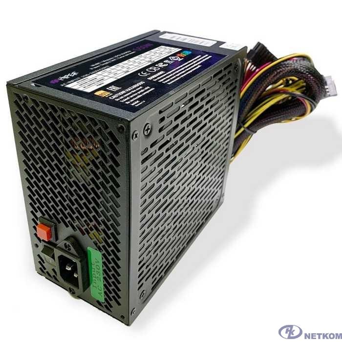 HIPER Блок питания HPB-650RGB (ATX 2.31, 650W, ActivePFC, RGB 140mm fan, Black) BOX