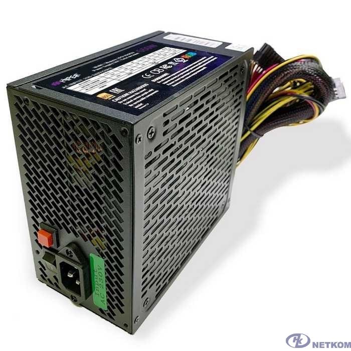 HIPER Блок питания HPB-700RGB (ATX 2.31, 700W, ActivePFC, RGB 140mm fan, Black) BOX