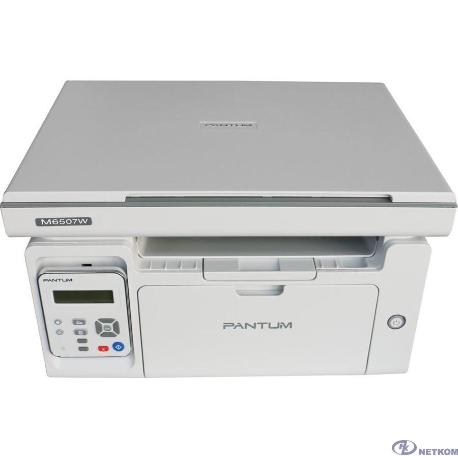 Pantum M6507W МФУ лазерное, монохромное, копир/принтер/сканер (цвет 24 бит), 22 стр/мин, 1200 x 1200 dpi, 128Мб RAM, лоток 150 стр, USB, Wi-Fi, серый корпус