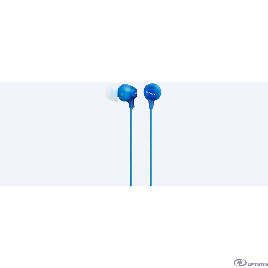 Sony MDR-EX15LP 1.2м голубой проводные (в ушной раковине)