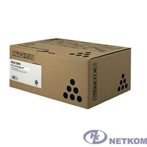 Ricoh Maintenance Kit SP 4500 (407342)