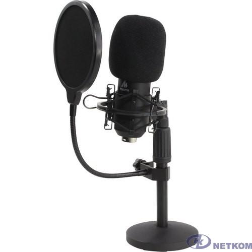 MAONO AU-A03T {30Гц – 16кГц, XLR 3pin, 120dB, 260х205х110 мм, 2,5 м}