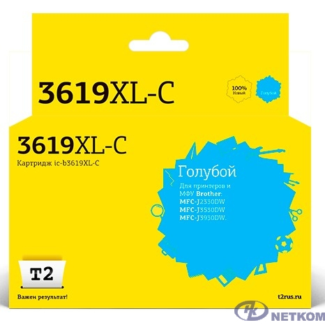 T2  LC-3619XLC Тонер-картридж для (IC-B3619XL-C) Brother MFC-J3530DW/J3930DW, голубой, с чипом, 1500к